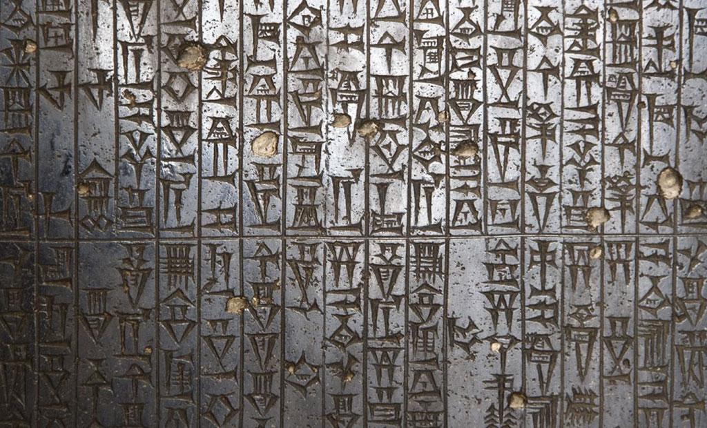 قوانین حمورابی که در چهل و نه ستون به خط میخی بر سنگ بازالت حک شده است