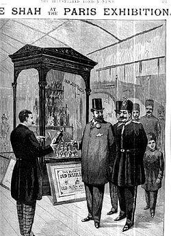 ناصرالدین شاه قاجار در بازدید از نمایشگاه جهانی 1889 پاریس