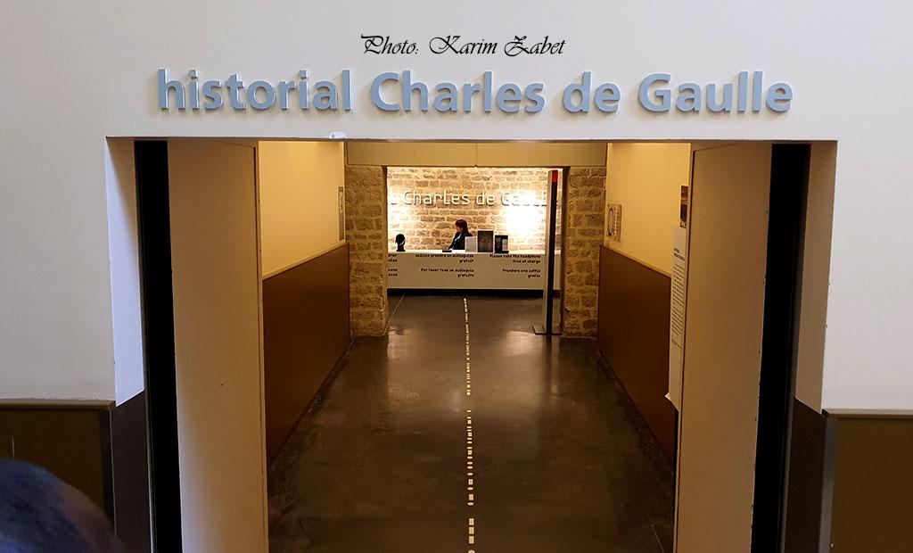 سالن مخصوص به شارل دوگل در موزه فرمان آزادی