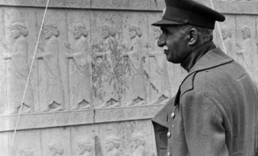 رضا شاه پهلوی امتیاز انحصاری فرانسوی ها در ایران را لغو کرد