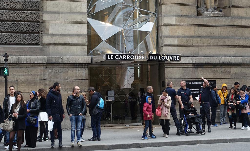 ورودی کاروسل موزه لوور درخیابان ریوولی