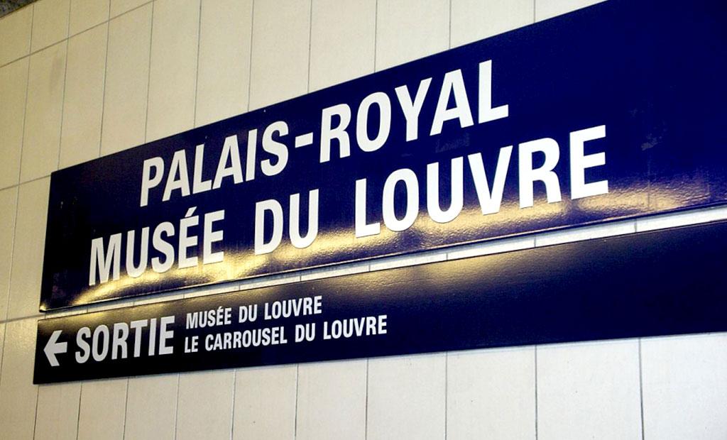 خروجی مترو یکی از بهترین راه های ورود به موزه لوور