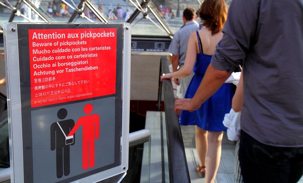 موزه لوور بهشت جیب بران پاریسی