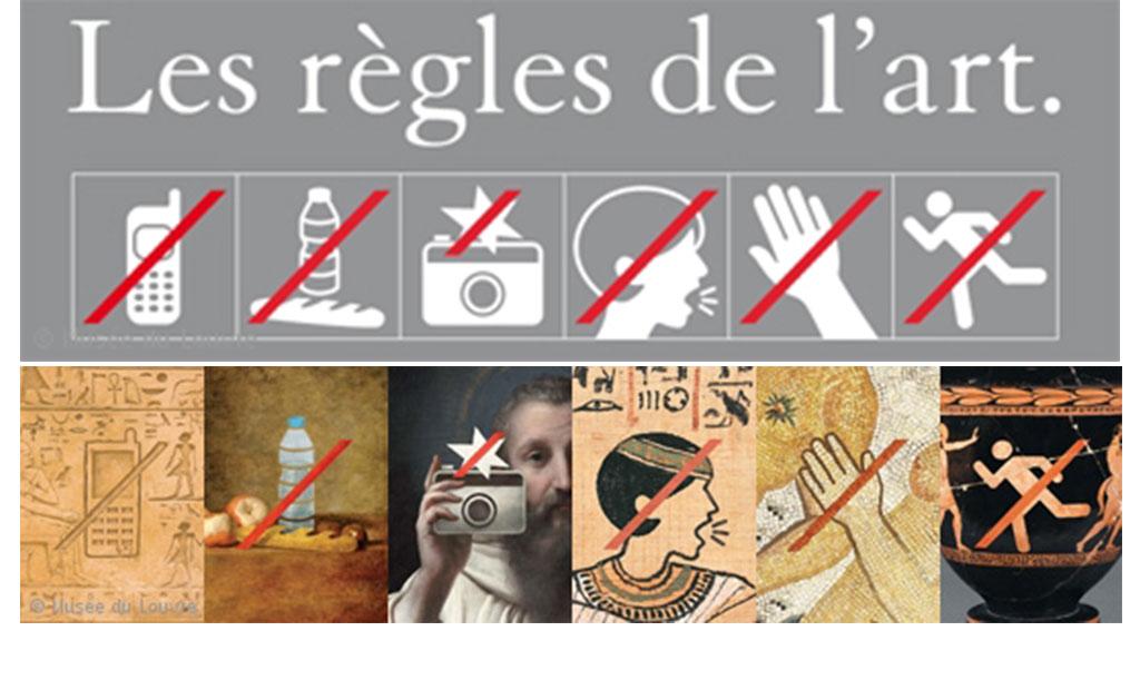 قوانین و مقررات موزه لوور پاریس