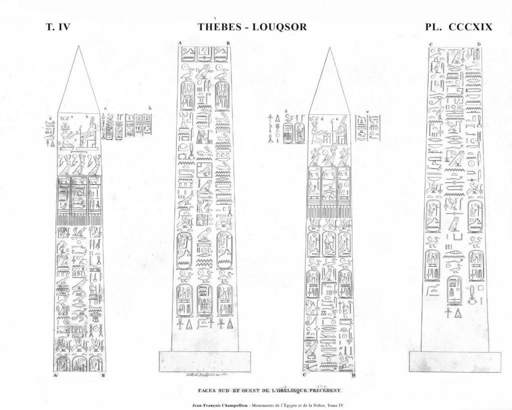 حکاکی های روی ابلیسک کنکورد به زبان هیروگلیف مصری و در ستایش رامسس دوم فرعون مصر است.