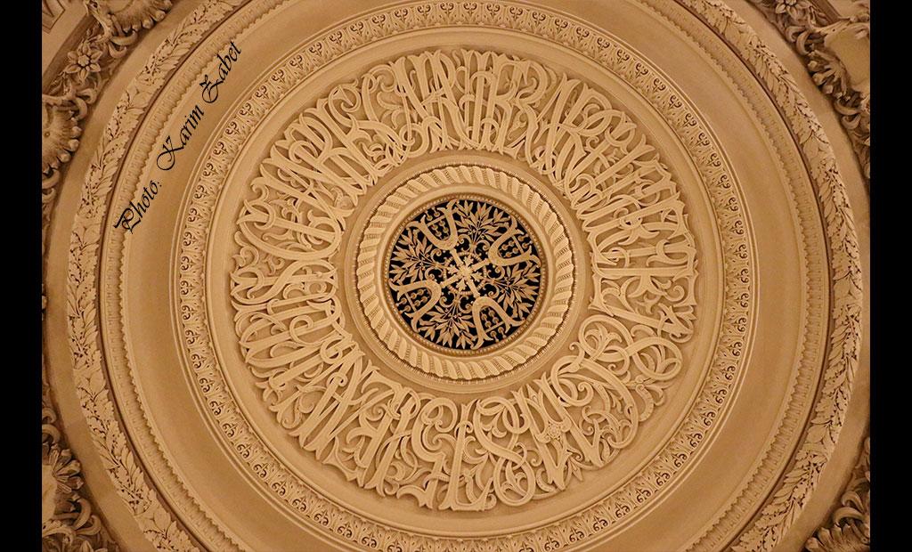امضای شارل گارنیه به شکل کتیبه های عربی